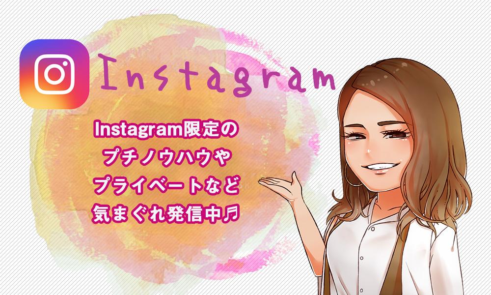 f:id:nunotani_nozomi:20190815014336j:plain