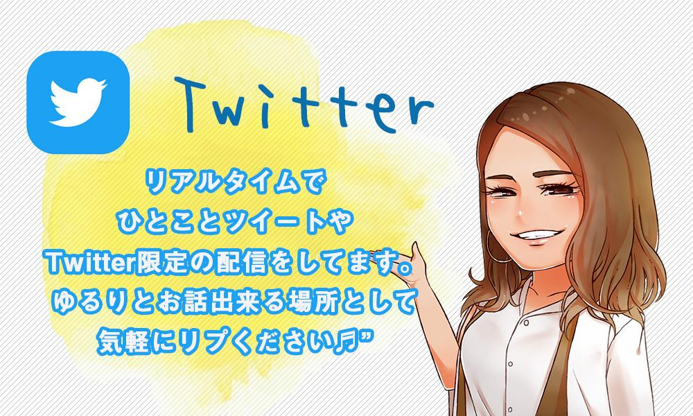 f:id:nunotani_nozomi:20190815014339j:plain