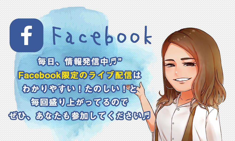 f:id:nunotani_nozomi:20190815014358j:plain