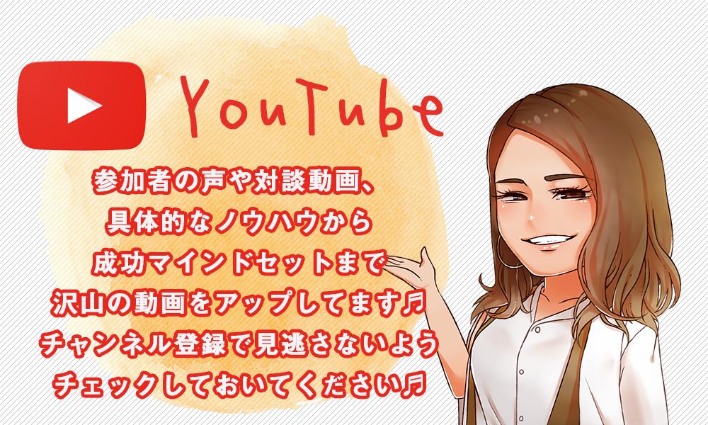 f:id:nunotani_nozomi:20190815015047j:plain