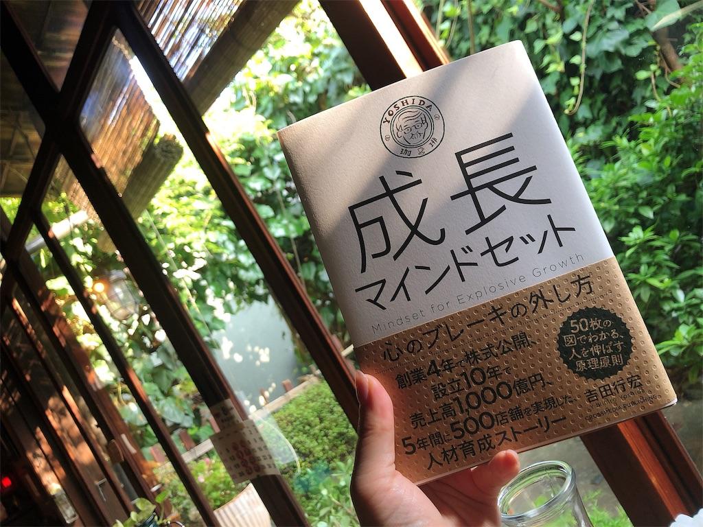 f:id:nunotani_nozomi:20190819010641j:image