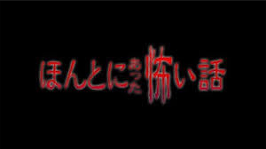 f:id:nunotani_nozomi:20190908214925j:image