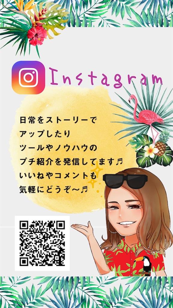 f:id:nunotani_nozomi:20190908220228j:image