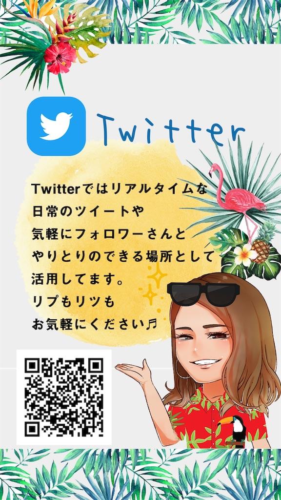 f:id:nunotani_nozomi:20190908220241j:image