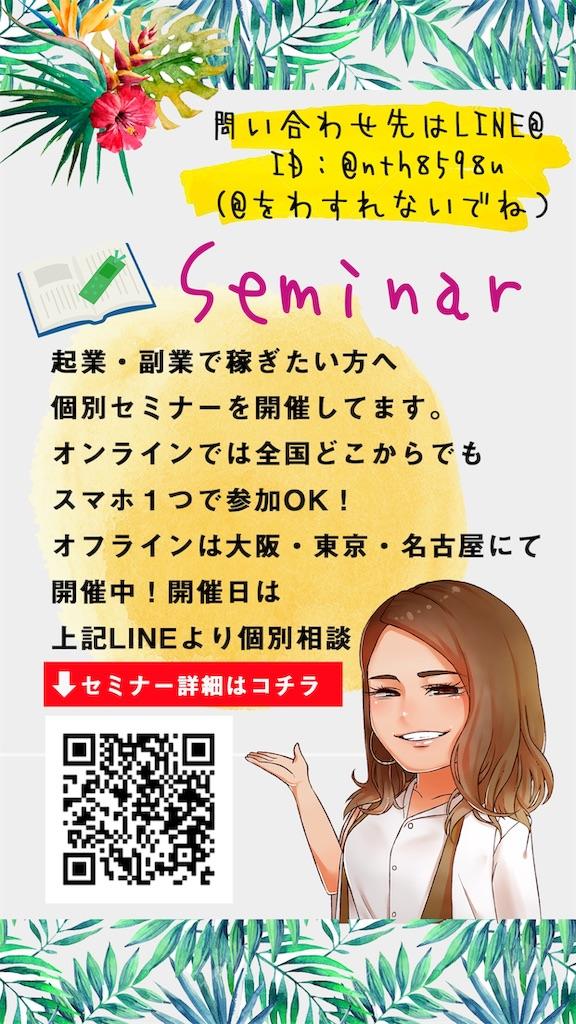 f:id:nunotani_nozomi:20190908220301j:image