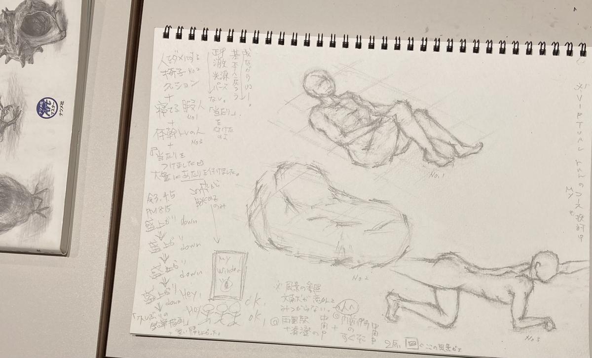 f:id:nunoyoko485:20210407234754j:plain