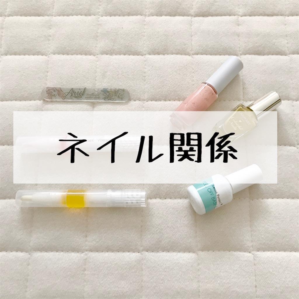 f:id:nunu_min:20201123171358j:image