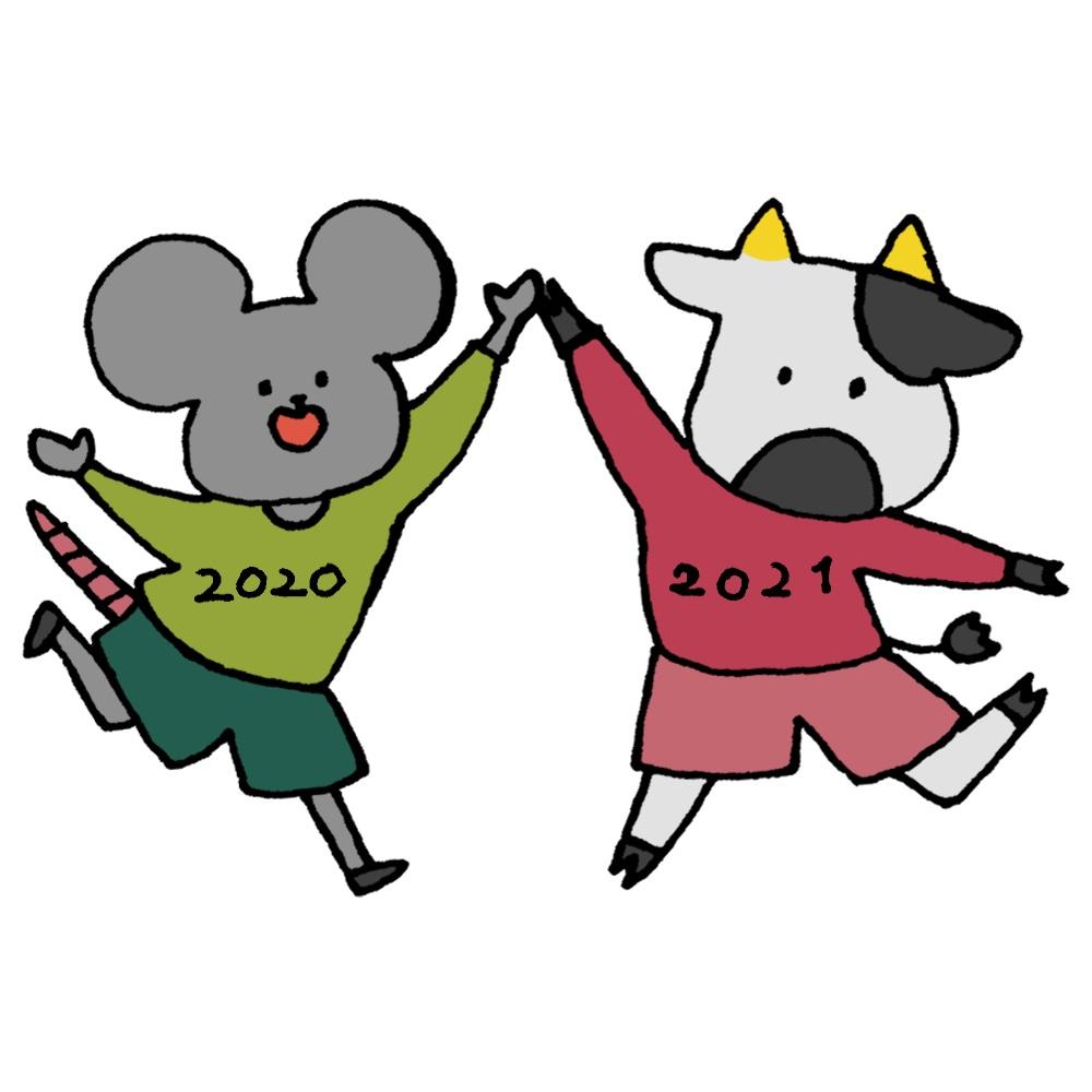f:id:nunu_min:20201224211653j:plain