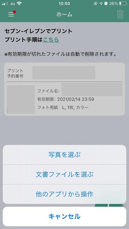 f:id:nunu_min:20210213154148j:plain