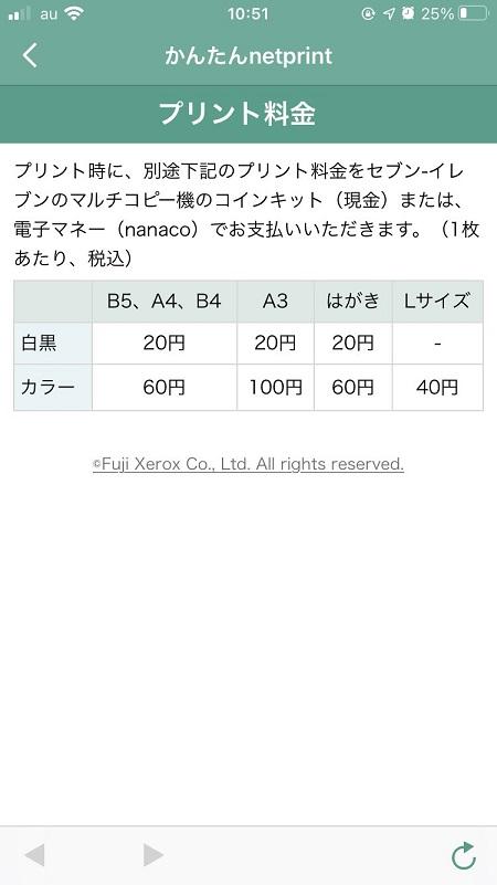 f:id:nunu_min:20210213154214j:plain