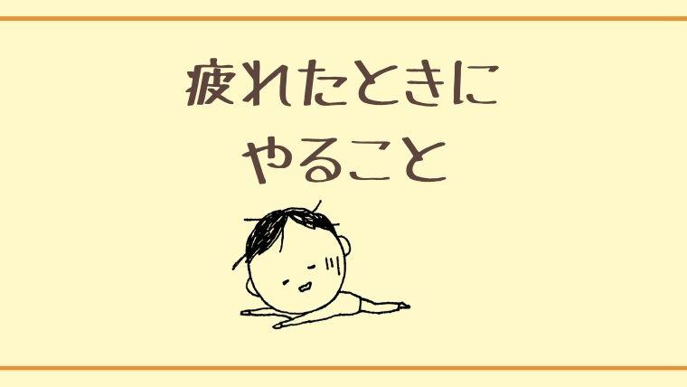 f:id:nunu_min:20210218205102j:plain