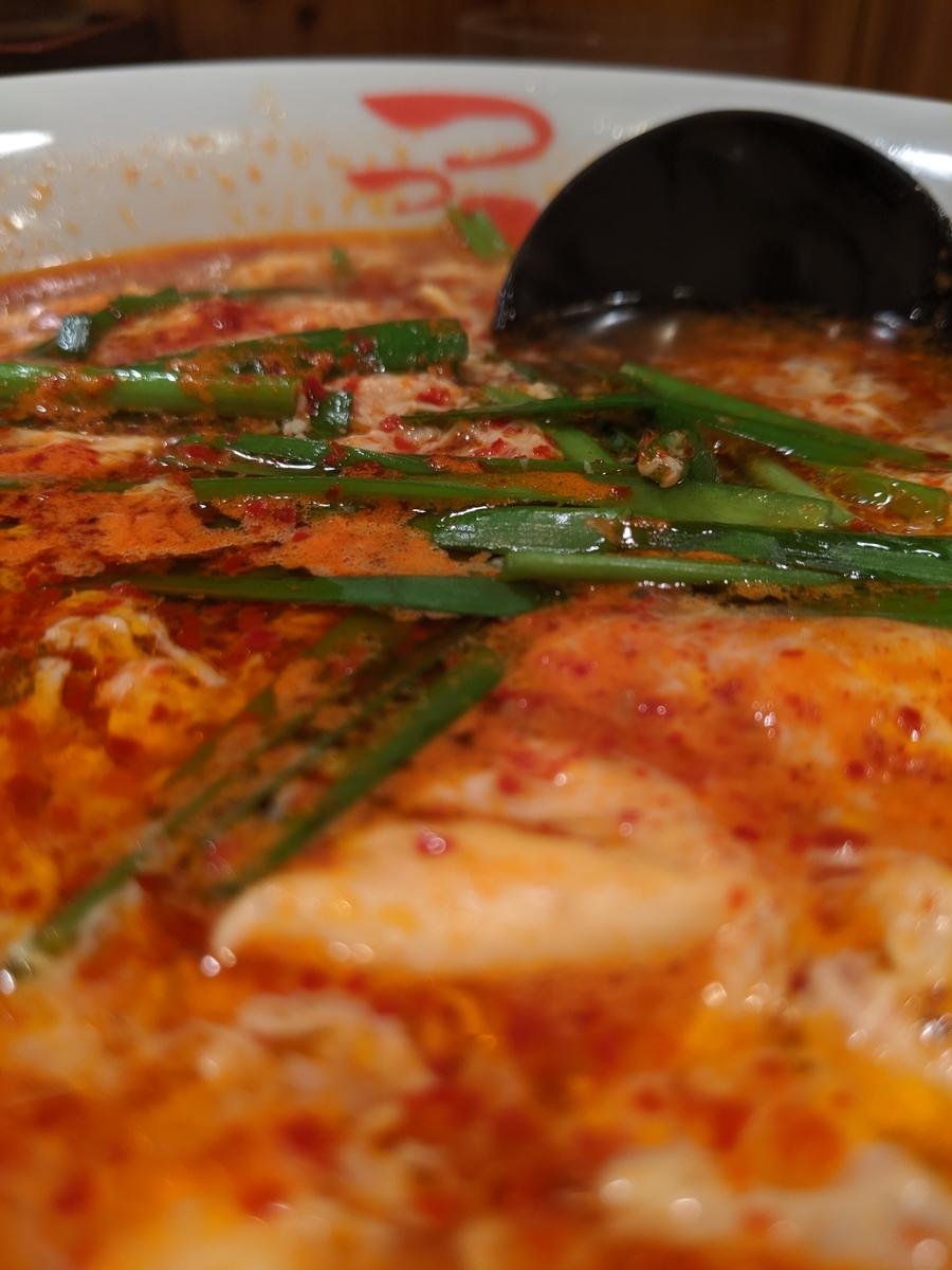 締めの辛麺