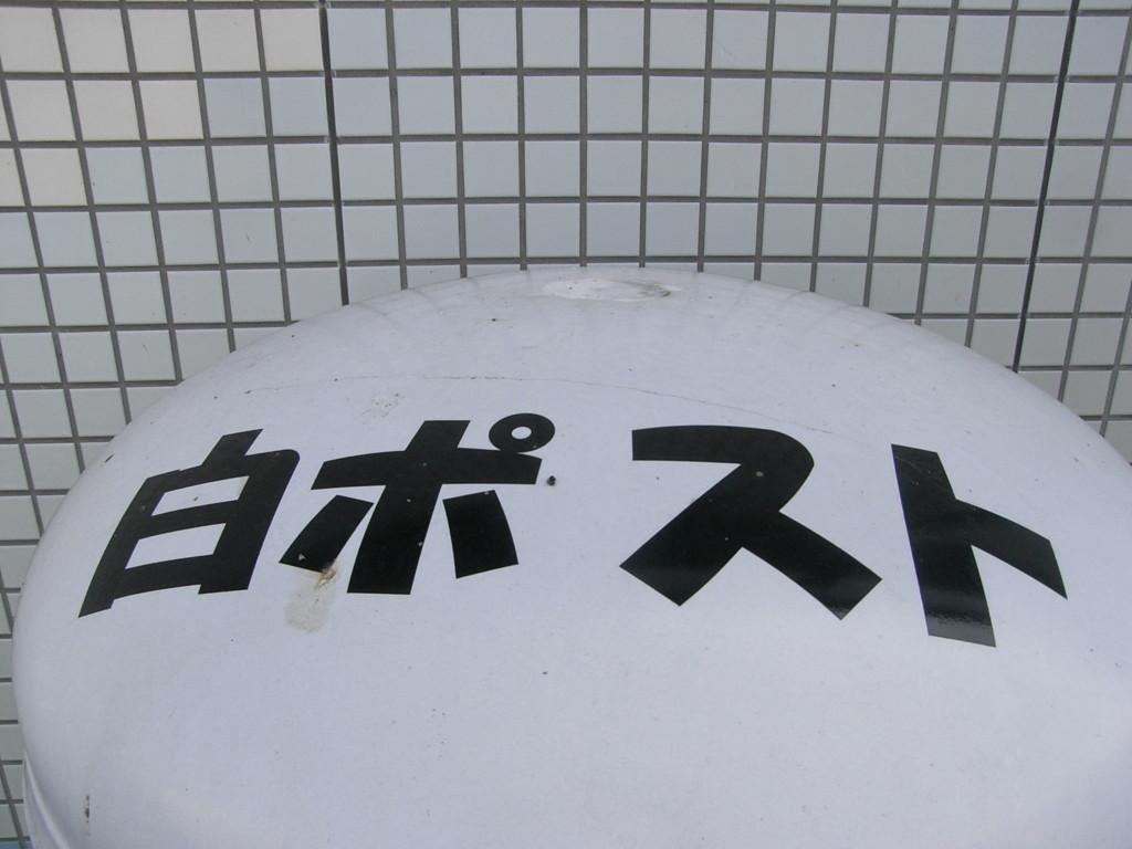 f:id:nununi:20110816140723j:plain