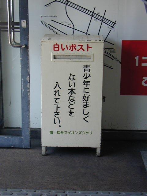 f:id:nununi:20160815005526j:plain