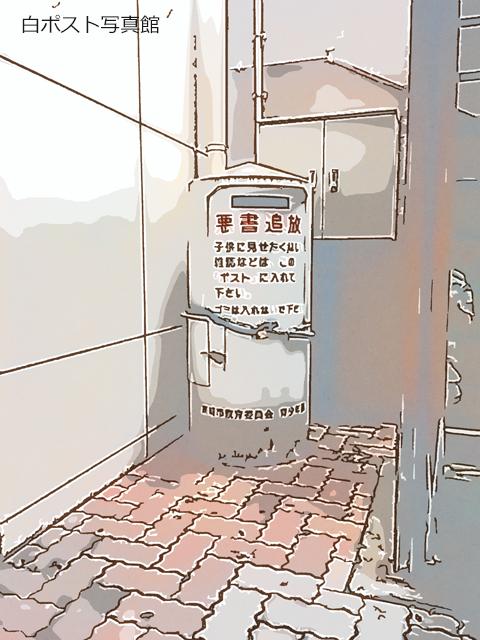 f:id:nununi:20171014011030p:plain