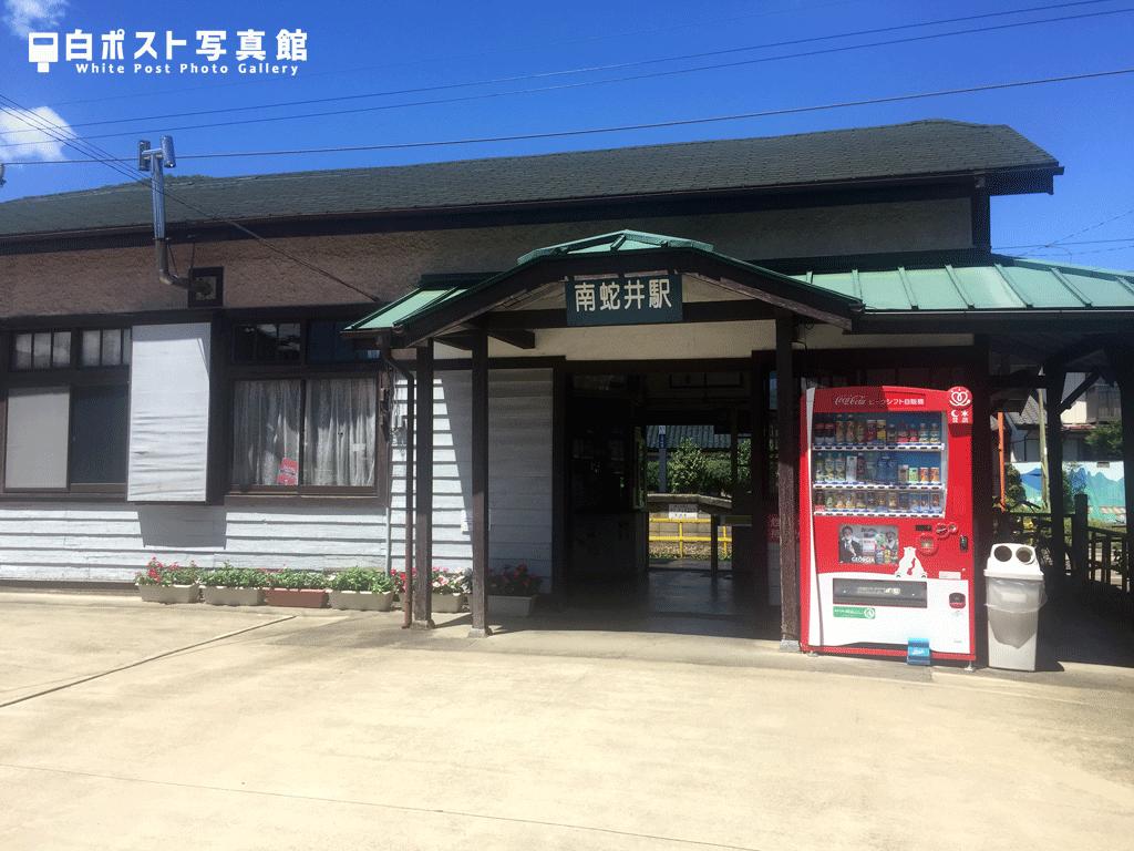 南蛇井(なんじゃい)駅