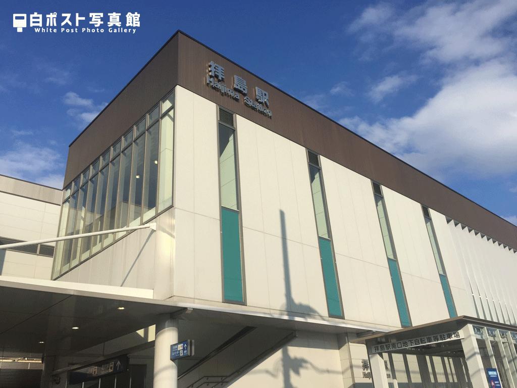 拝島駅もこんなにきれいになってた
