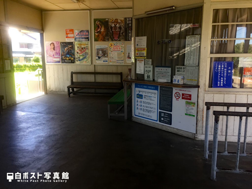 上州七日市駅待合室