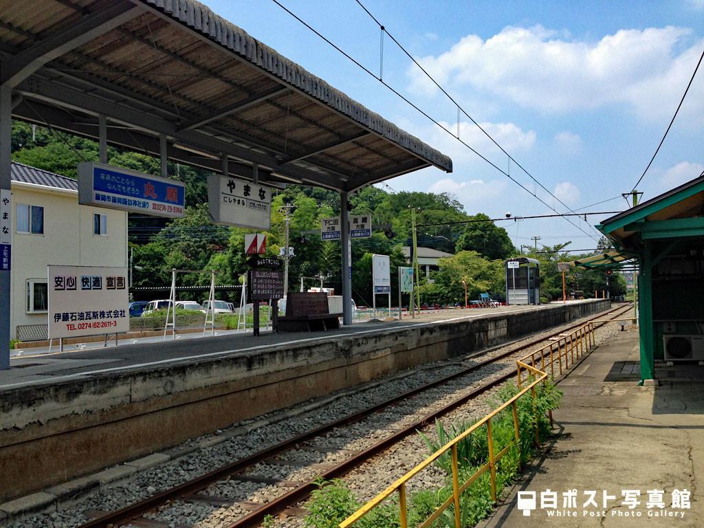 上信電鉄山名駅ホーム