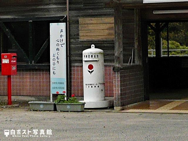 三縄駅の白ポスト