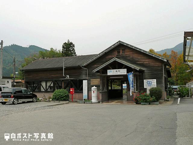 土讃線三縄駅