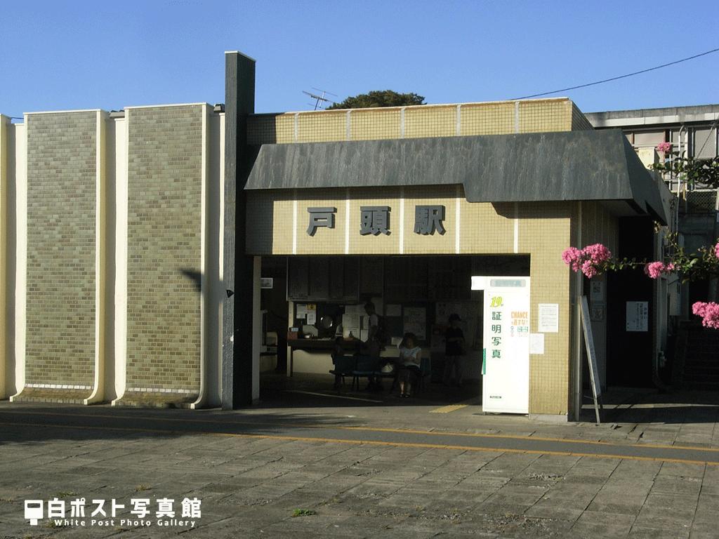 2011年の戸頭駅