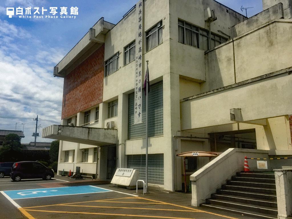 新町支所庁舎