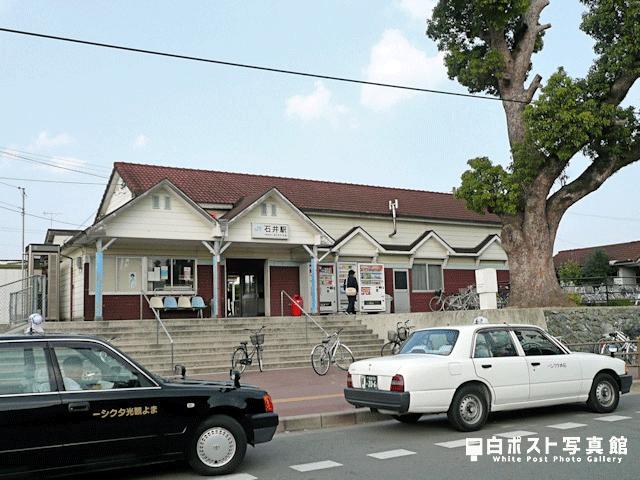 徳島線石井駅