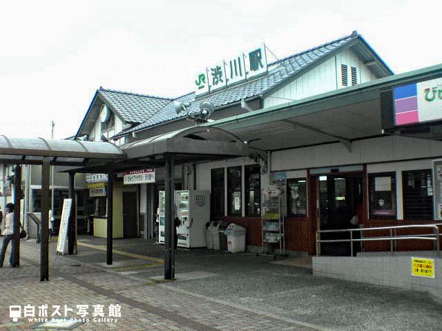 2006年時の渋川駅舎