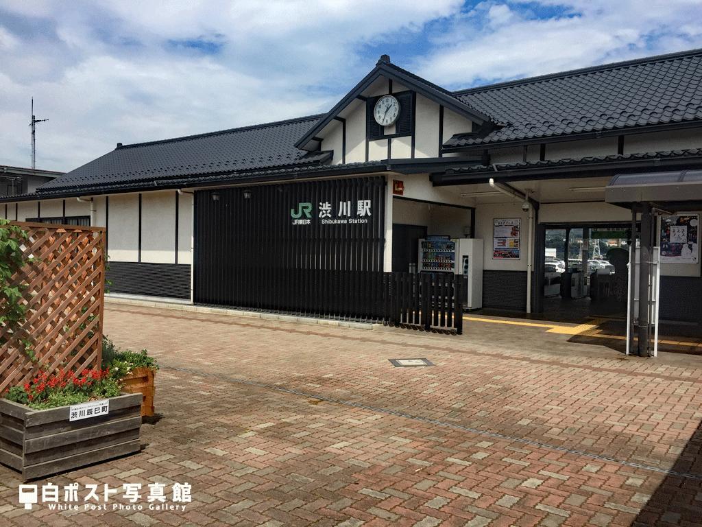 新装された渋川駅舎