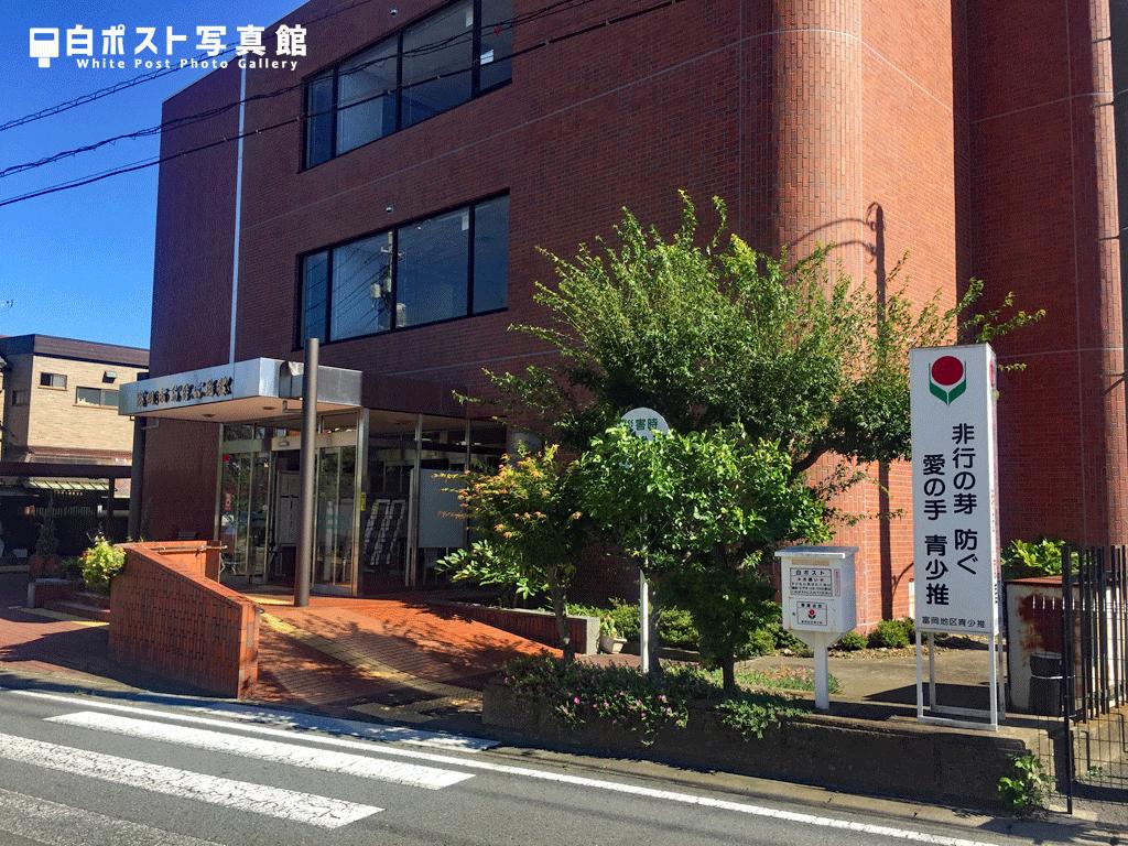 富岡公民館