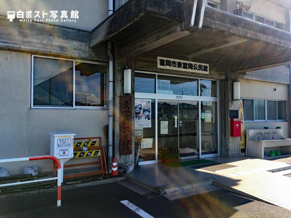 東富岡公民館玄関