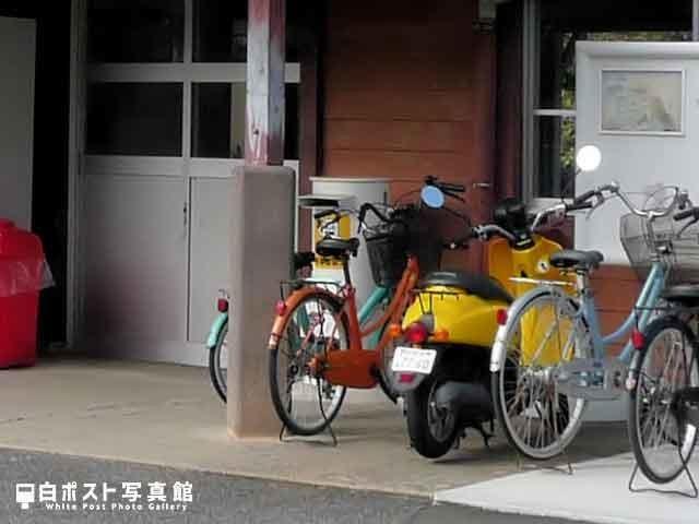 阿波橘駅の白ポスト