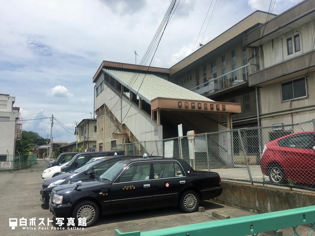 倉賀野駅南口