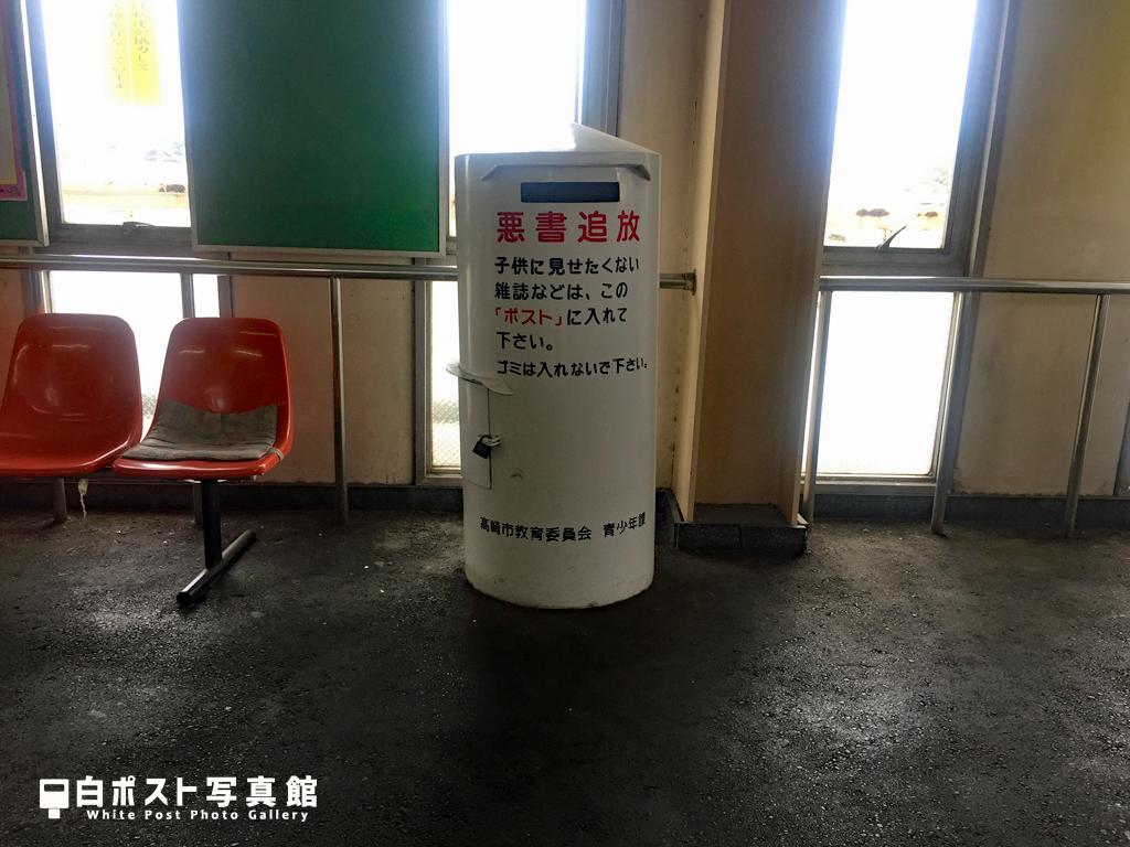 倉賀野駅の白ポスト