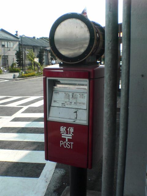 鷹ノ巣駅大太鼓郵政ポスト