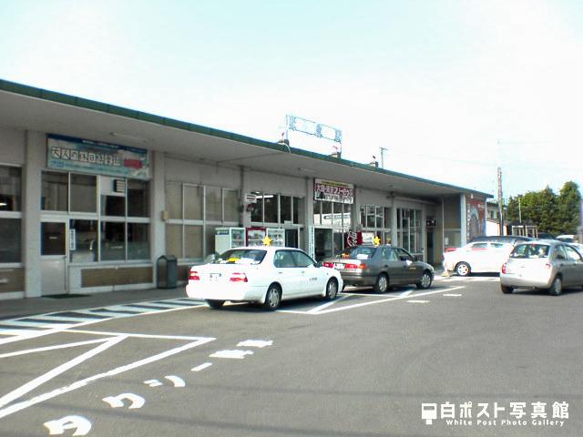 JR鷹ノ巣駅