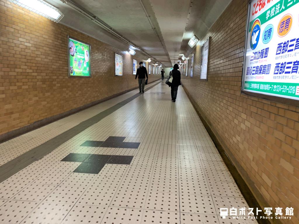 福島駅の東西連絡通路