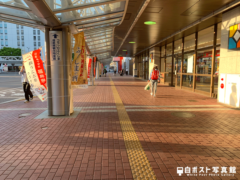 JR福島駅西口