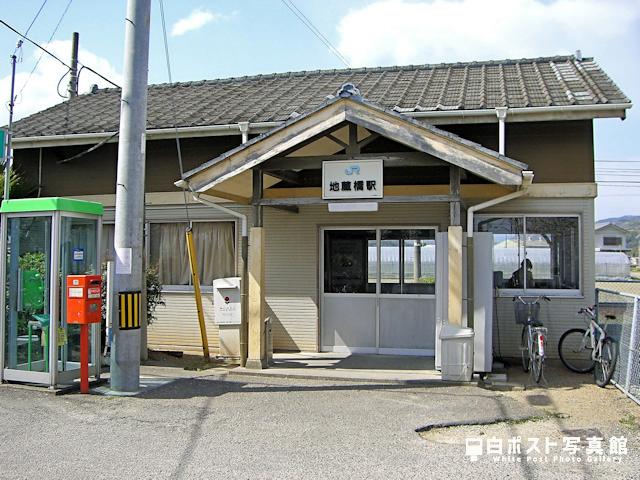 牟岐線地蔵橋駅