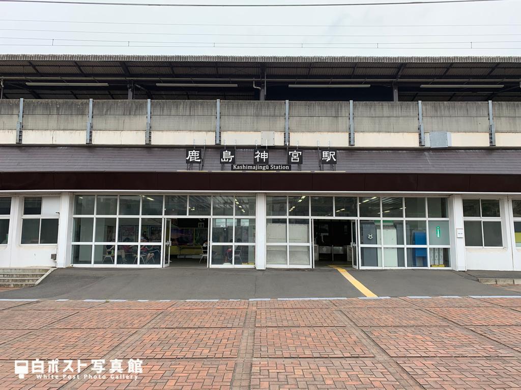 JR鹿島線鹿島神宮駅
