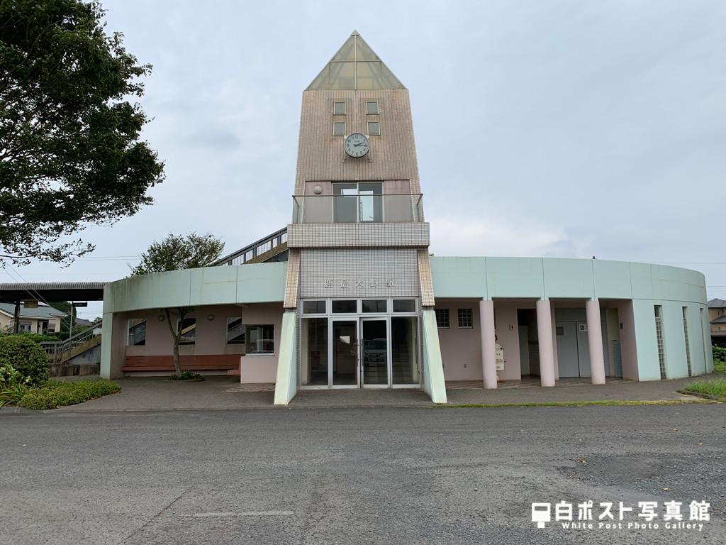 鹿島大野駅駅舎