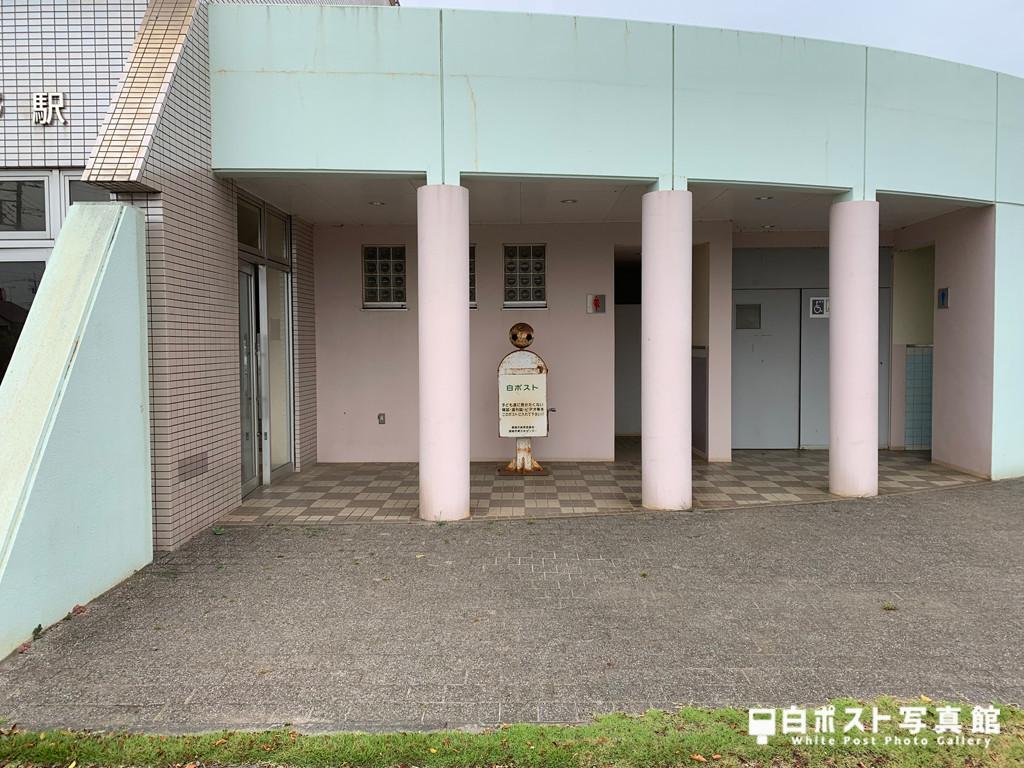 鹿島大野駅の白ポスト発見