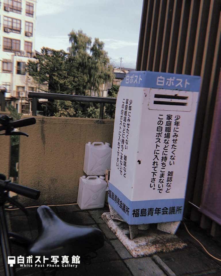 飯坂温泉駅の白ポスト