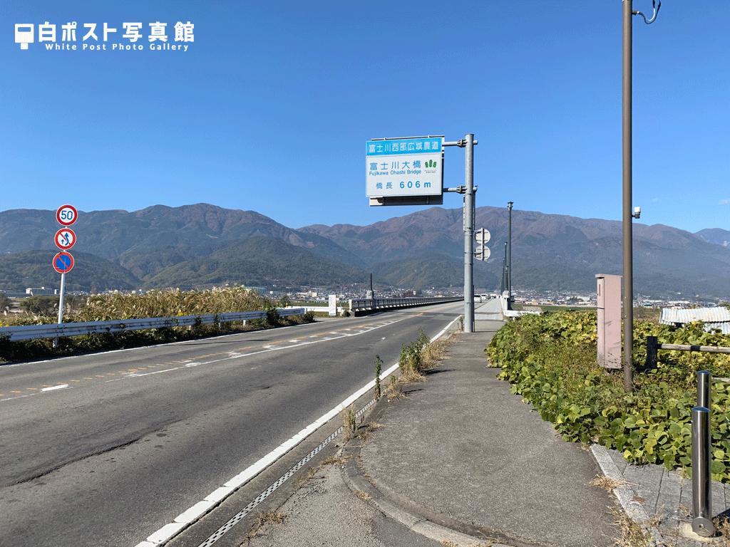 富士川大橋