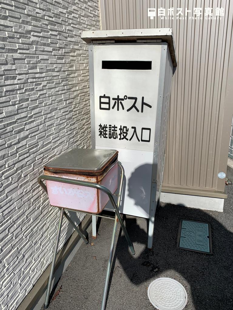 最勝寺公民館の白ポスト正面図