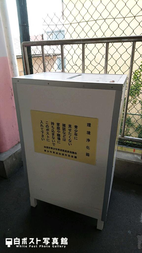 花崎駅の新型白ポスト