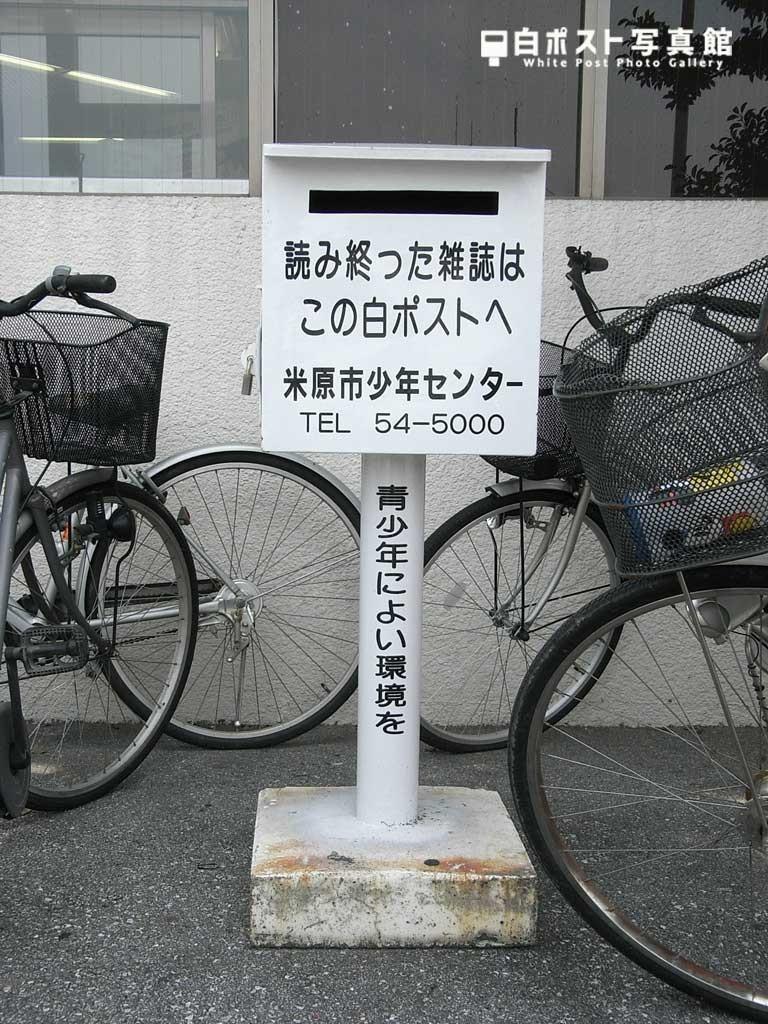 米原駅西口の白ポスト