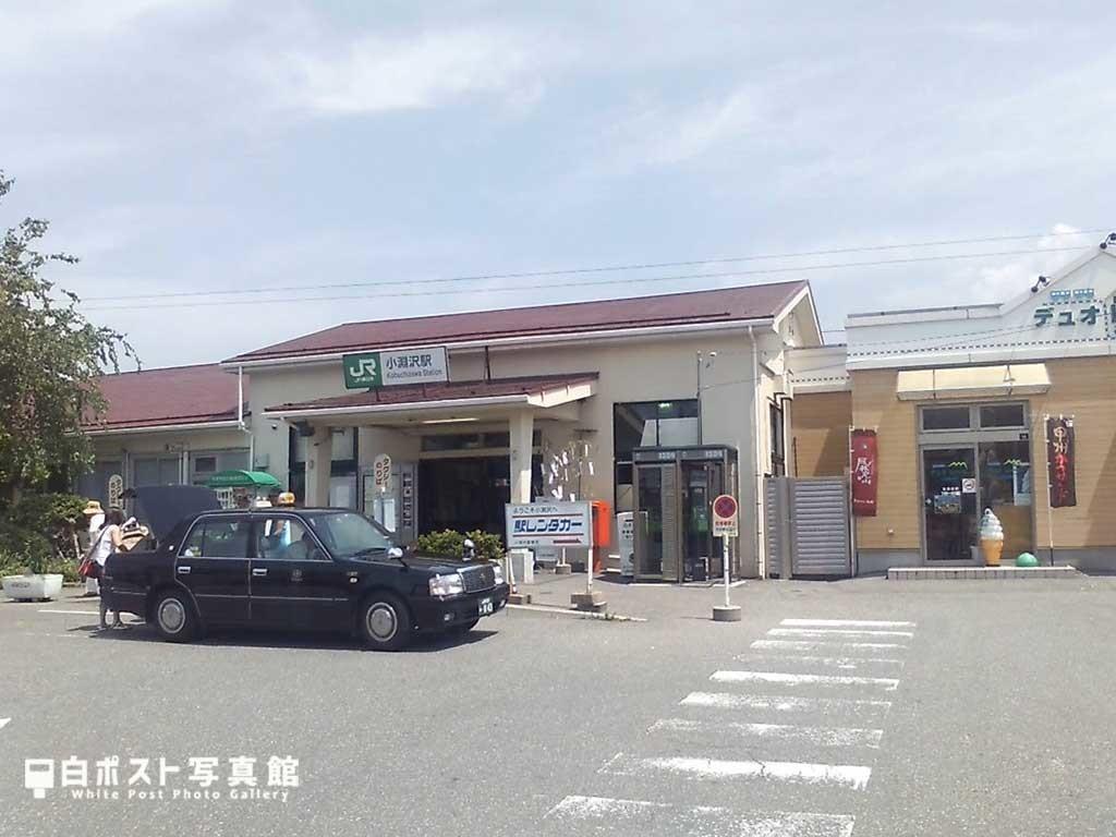 小淵沢駅旧駅舎