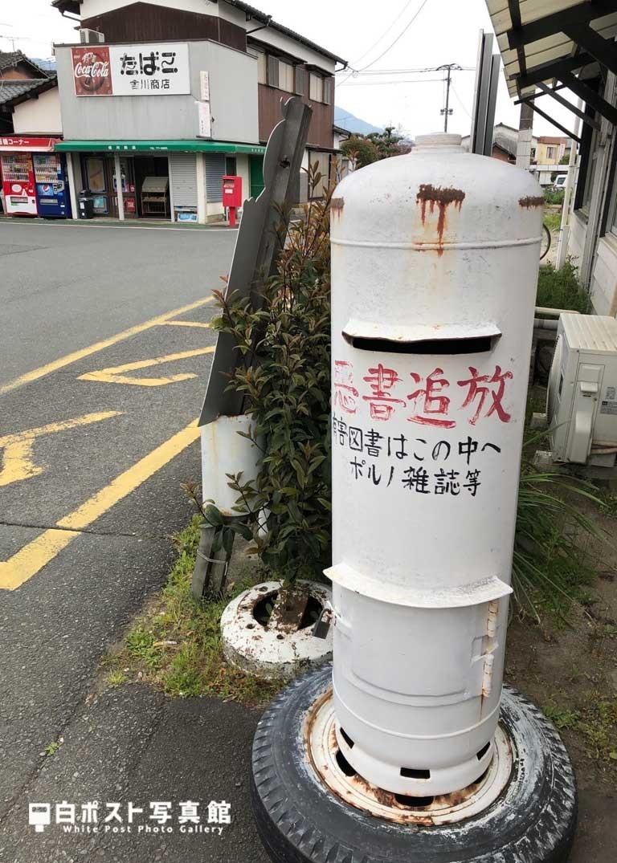 久大本線うきは駅の白ポスト
